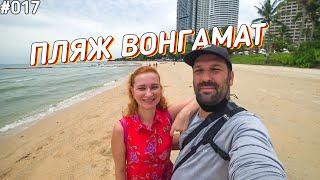 Вонгамат лучший пляж в Паттайе