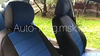видео Авточехлы для Хёндай Солярис 2 (ЭКОкожа + перфорация) чёрные кирпичи