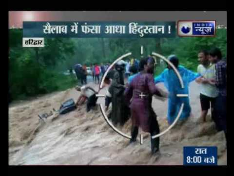 Haridwar: Heavy floods put life in danger