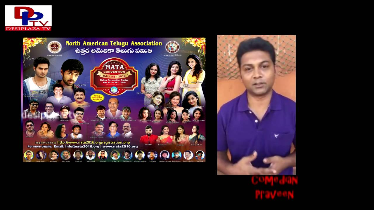 Comedian Praveen inviting everyone to NATA Convention