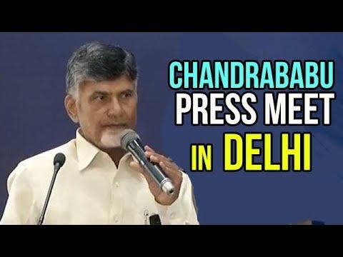 CM Chandrababu Naidu Press Conference In Delhi | AP Special Status | ABN Telugu
