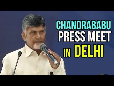 CM Chandrababu Naidu Press Conference In Delhi | AP Special Status | ABN Telugu