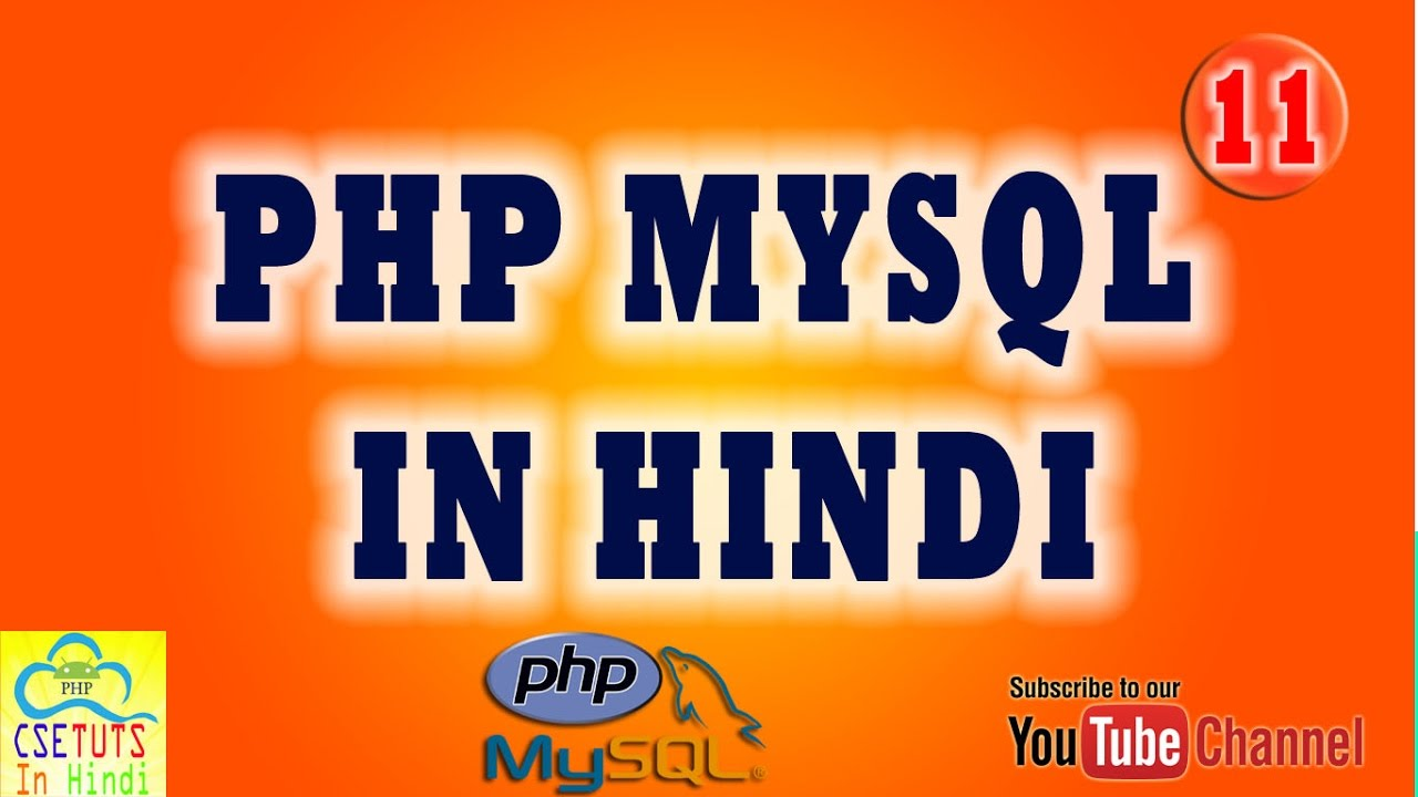 [Hindi] PHP MYSQL LESSON 8(Part 1) : FUNCTION IN PHP