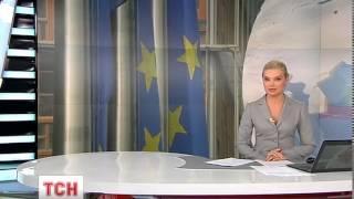 ЄС розширив «чорний список» до 119 фізичних та 23 юридичні осіб