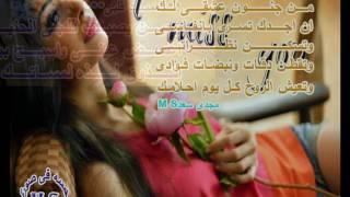 حميد الشاعرى هو انت من اهل البشر(مجدى سعدM S)