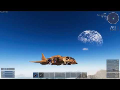 Игра, где можно строить базы и большие космические корабли! - Empyrion – Galactic Survival