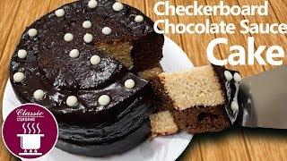 Checkerboard Cake || Easy Recipe