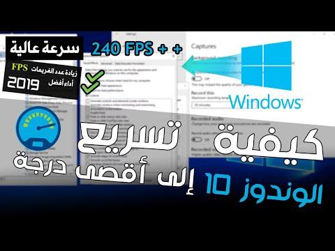 كتاب الاسرار السبعه للثراء السريع pdf