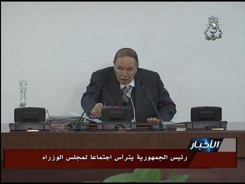 Les images du président Bouteflika au Conseil des ministres du 22/11/2017