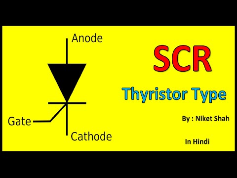 Thyristor  Part 1  SCR in hindi