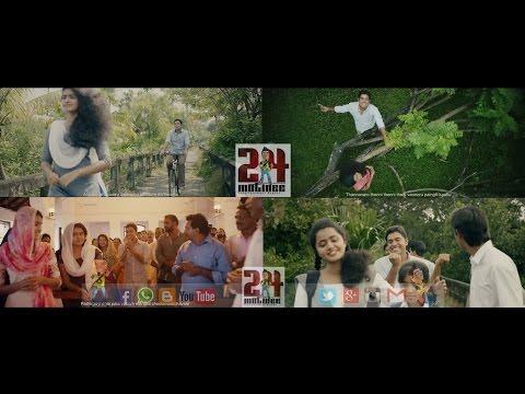 Premam Malayalam Movie- Aluva Puzha Song Karaoke