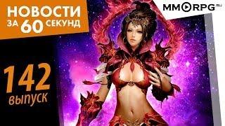 Новости: Panzar - PvE уже скоро. via MMORPG.su