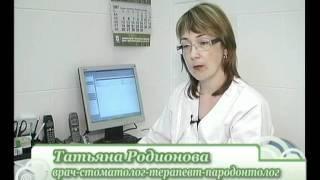 Кариес, пульпит, периодонтит...(О причинах и лечении стоматологических заболеваний., 2011-05-23T18:07:44.000Z)