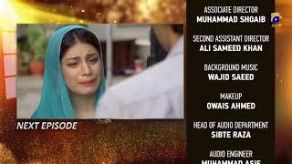 Umeed - Episode 25 Teaser | 23rd September 2020 - HAR PAL GEO