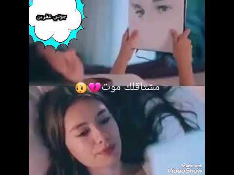 اجمل اغاني عربي حزين عن حب حالات واتس اب مشتاقلك موت مشتاقلك موت مشتاق عيونك حبيبي Youtube