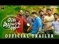 Download  Malayalam Movie Oru Kuttanadan Blog HD 2018