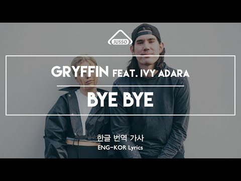 Gryffin - Bye Bye ft. Ivy Adara [한글/번역/가사, ENG-KOR Sub Lyric Video]