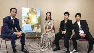 劇団EXILE・秋山真太郎がお送りする「Actor's Dialog」 今回は映画「ハ...