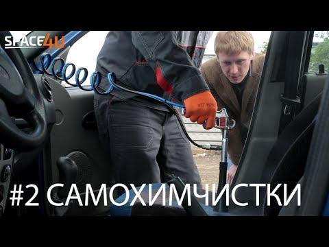 Как снять амбушюры у razer kraken pro. AliExpress выгодно! - YouTube