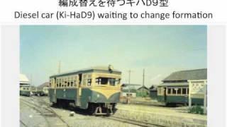 ◆消えた軽便鉄道