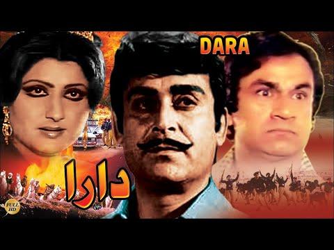 DARA - YOUSAF KHAN, ASIYA, AFZAL KHAN & NAZLI - OFFICIAL PAKISTANI MOVIE