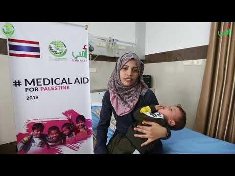 Surgical Operations for Poor and needy Patients in Gaza Strip