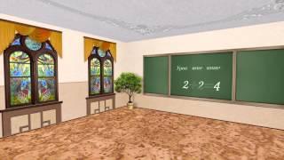 Урок математики(, 2012-11-10T20:51:00.000Z)