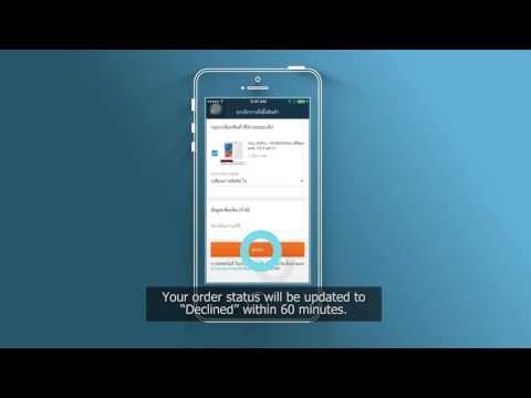 How To Cancel Your Order (Mobile) / วิธีการยกเลิกสินค้าด้วยตนเองง่ายๆ กับลาซาด้า (มือถือ)