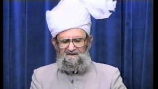Urdu Dars Malfoozat #115, So Said Hazrat Mirza Ghulam Ahmad Qadiani(as), Islam Ahmadiyya