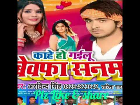 All picture hindi gana video dj mein bewafa ka shehar hoti h