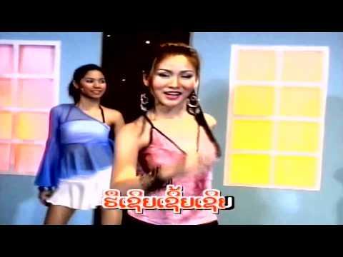 Muk Khon Mao - Lek Samaiphone(Lao Sexy Song)