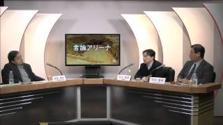12月17日(火)の放送は、「原発・エネルギー問題、停滞の2013...