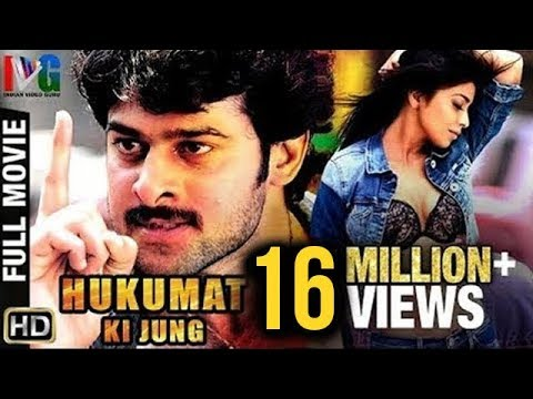Hukumat Ki Jung Full Hindi Dubbed Movie | Prabhas | Shriya |