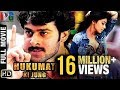 Hukumat ki jung full hindi dubbed movie   prabhas   shriya   ss rajamouli   indian video guru