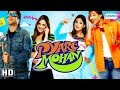 Pyare Mohan (HD) Full Movie - Vivek Oberoi, Fardeen Khan, Amrita Rao, Esha Deol (With Eng Subtitles) Whatsapp Status Video Download Free