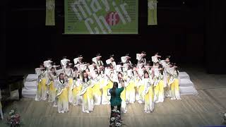 Good Hope School Choir–Hong Kong
