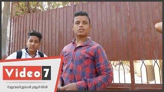 """طلاب ثانوية صناعية بشبرا الخيمة:""""المدرسين بيسبولنا الدين فى الطابور"""""""