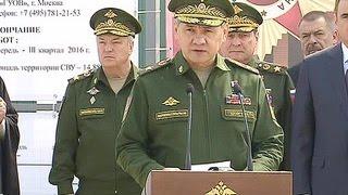 Сергей Шойгу остался доволен итогами рабочего визита в Тулу