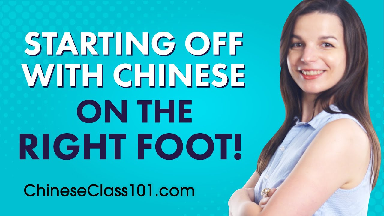 All Your First Steps when Learning Chinese