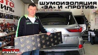 ТАЧКА за 7 млн. рублей БЕЗ ШУМКИ
