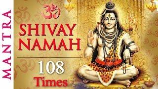 Om Shivay Namah Om Namah Shivaya Shiva Mantra 108 Times Bhakti Songs