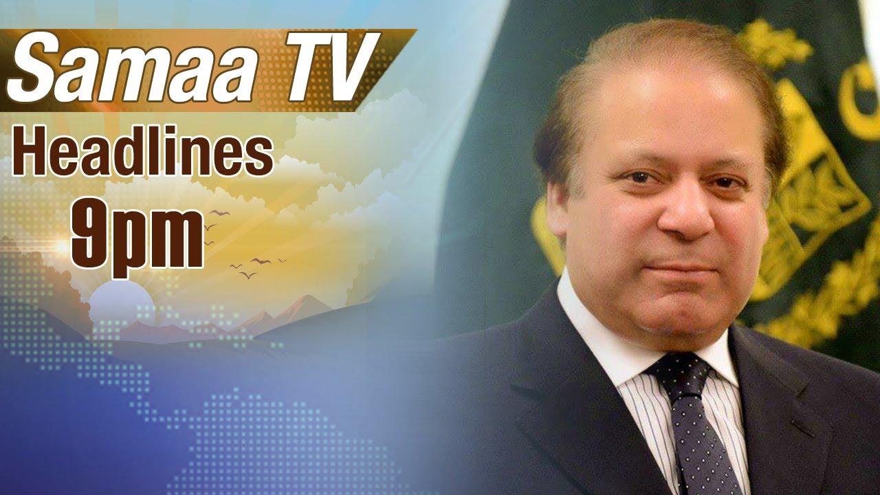 Samaa Headlines | 9 PM | SAMAA TV | 15 July 2017