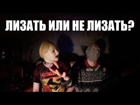 Волосатые Письки Видео на Бесплатное Порно. Лучшие ролики!