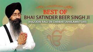 BEST OF BHAI SATINDERBEER SINGH - BHAI SATINDER BEER SINGH JI (HAZOOR RAGI SRI DAR SAHIB,AMRITSAR)