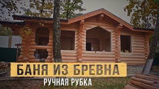 видео Строительство деревянных домов и бань по всей России. Жмите!