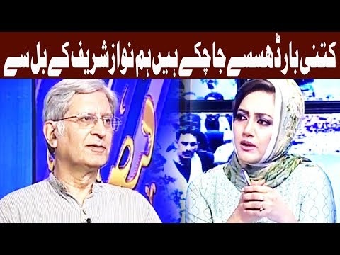 Faisla App Ka - 9 August 2017 - Aaj News