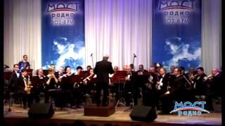 """КИНОШЛЯГЕР - Муниципальный духовой оркестр Пензы - тема из к\ф """"Миссия невыполнима"""""""