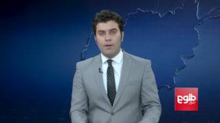 FARAKHABAR: UNAMA Condemns Attack on Herat Mosque