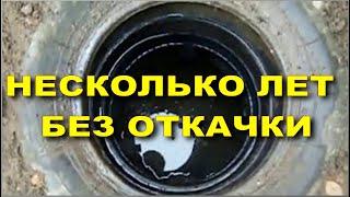 Выгребная яма, септик своими руками из покрышек(Септик или выгребная яма в частном доме или на даче из автомобильных шин.Количество и диаметр шин зависит..., 2016-03-05T19:09:24.000Z)