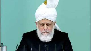 (Bengali) Friday Sermon 18th February 2011 The Prophecy of Musleh Maud (the Promised Reformer)
